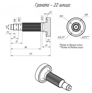 Усиленный ступичный узел с двухрядным подшипником IVECO НИВА 2121