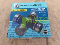 Крестовина ВАЗ 2121, 2123 в белорусских карданах
