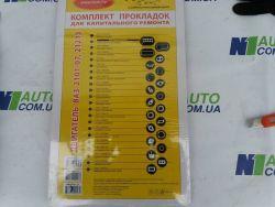 прокладки комплект  ГБЦ ВАЗ 21213 (82,0) полный набор ООО «БЦМ»