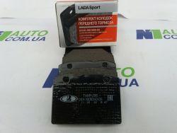 Комплект колодок переднего тормоза ВАЗ 2101 Лада Спорт