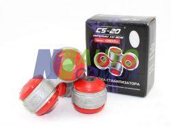 Стойка стабилизатора 2108 (красный полиуретан) «CS-20»