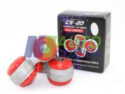 Стойка стабилизатора 2110 (красный полиуретан) «CS-20»