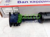 Вал карданный ВАЗ 2121-214 зад. ВАЗ 2123,
