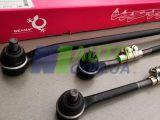 Трапеция рулевая с крепежем Оригинал «Белмаг» ВАЗ 2121