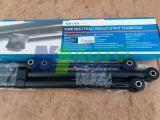 Комплект штанг задней подвески ВАЗ-2101-07