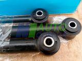 Комплект штанг задней подвески ВАЗ-2101-07 АВТОВАЗ