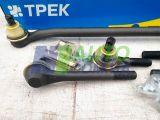 Комплект тяг рулевой трапеции Чемпион S10 для а/м ВАЗ-2121 Нива