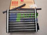 Радиатор для а/м 2101-2107