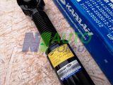 Нива 21214 Вал карданный привода заднего моста с гофрочехлом