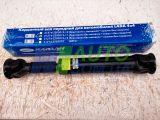 Вал карданный привода переднего моста с гофрочехлом «Кардан ЗАО» 21214 (Нива)