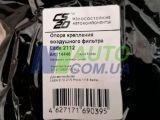 Опора крепления воздушного фильтра ВАЗ 1118 синий силикон CS20