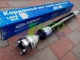 Вал карданный на шрусах задний ВАЗ 2121-21214