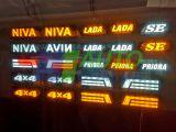 """LED   повторители поворота  Нива """"4x4"""" ВАЗ 2121-21214"""