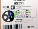 Легион черный литой Диск колесный 2123  R16