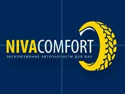 Расширение продукции НИВА КОМФОРТ на Украинском рынке